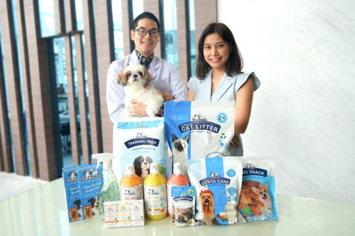 """รพ.สัตว์ทองหล่อ แตกไลน์ธุรกิจเอาใจคนรักสัตว์ เปิดตัวสินค้าเฮ้าส์แบรนด์ """"Dr.Choice"""" รับดีมานด์การโตของตลาดสินค้าเพื่อสัตว์เลี้ยง"""
